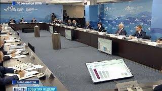 Президенту сообщили о проблемах Магаданской области, они похожи в дальневосточных регионах