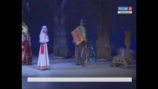 В Театре юного зрителя прошла премьера последнего спектакля режиссера Иосифа Дмитриева