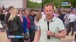 """""""Вести. Брянск"""" (эфир 14.06.2018 в 20:45)"""