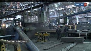 Андрей Травников обсудил перспективы развития рабочего поселка Линёво