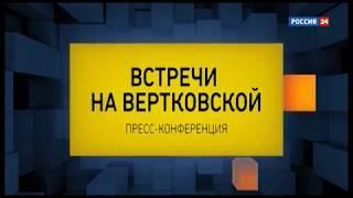Пресс-конференция: радиоконкурс «Сибирские сказки 2018»