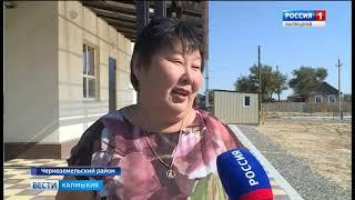 В поселке Кумской Черноземельского района состоялось открытие нового Дома культуры