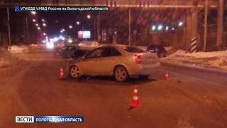 В Вологде в аварии с пьяным водителем пострадали 2 человека