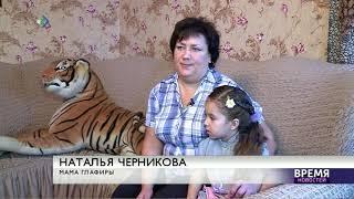 Спасти ребенка: Глафира Черникова