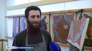 В Художественном музее проходят практику студенты иконописной школы