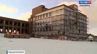 Врачи и музыкальные ансамбли переедут в новые здания в районах Новосибирской области