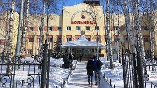 Перинатальный центр ОКБ Ханты-Мансийска отмечает свое 15-летие