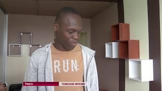 В вузах Томска началось заселение в общежития