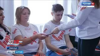 В краевом штабе Владимира Путина завершили подготовку волонтёров к выборам 18 марта