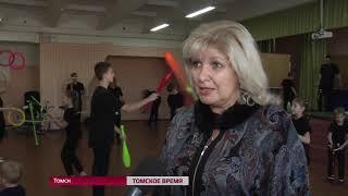 Детский коллектив цирковой студии «Каламбур» отметил юбилей