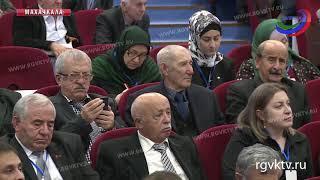 Межрегиональный конгресс НКО стартовал в Дагестане
