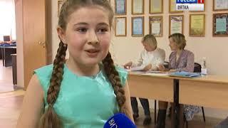 В Кирове начался фестиваль английского языка(ГТРК Вятка)