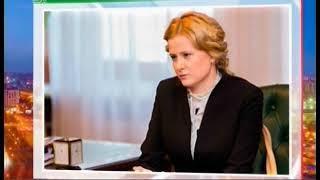 Гаттаров предложил опальной руководительнице уволиться по собственному желанию