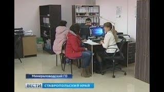 Новый регоператор открыл первый офис на Ставрополье