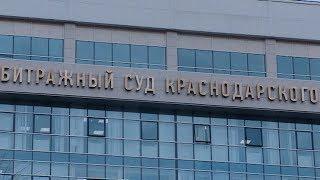 Краснодарского судью могут лишить квалификации