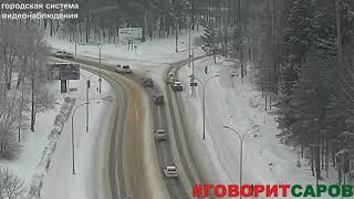 ДТП, Саров, перекресток ул Ак Харитона пр Октябрьский, 5 марта 2018