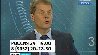 """На телеканале """"Россия 24"""" состоится """"Прямая линия"""" программы """"Диалоги о здоровье с профессором Щуко"""""""