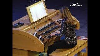 Органистка из Германии Барбара Деннерляйн дала концерт в Самарской филармонии