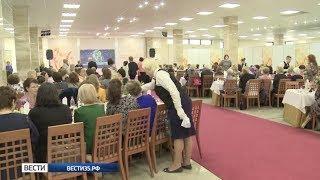 Областной совет женщин отмечает 30-летие