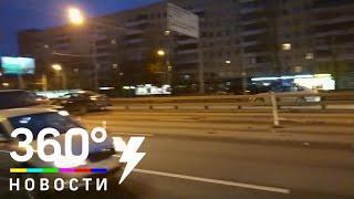 Массовое ДТП на Ленинградском шоссе в Москве попало на видео