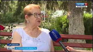 Астраханская область в ожидании нового всплеска аллергии