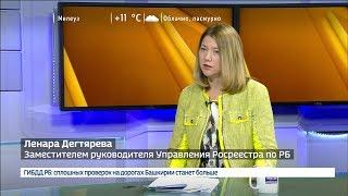 Вести. Интервью - Ленара Дегтярёва
