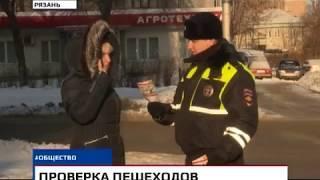 Новости Рязани 06 февраля 2018 (эфир 15:00)