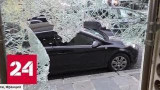 Париж приходит себя после погромов - Россия 24