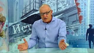 """Программа """"Поговорим за жизнь"""" . Александр Кипко.( 2 часть)"""