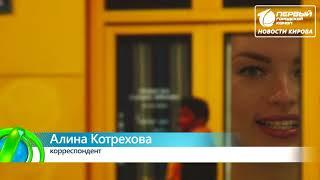 ИКГ Выставка Авиновой