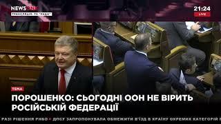 Порошенко: я не буду терять ни единой секунды, для защиты Украины! 26.11.18