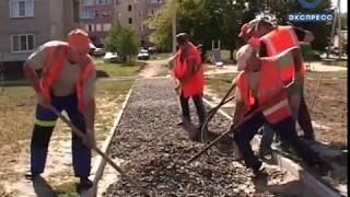 В Кузнецке приступили к асфальтированию дорожек «Сквера пограничников»