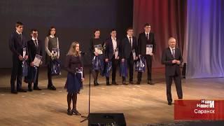 В Мордовском госуниверситете наградили лучших спортсменов