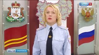 Смоленские наркополицейские задержали дилера-гастролера
