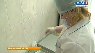Половину жителей Новосибирской области планируют привить от гриппа в ходе сезонной кампании