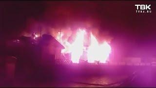 Пожар в Таежной