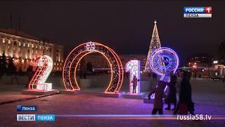 На обновленной площади Ленина в Пензе начали устанавливать арт-объект к Новому году
