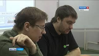 Вести-Томск, выпуск 17:20 от 26.02.2018