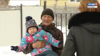 Вести Эл Алтай 04 12 2018. 20.45