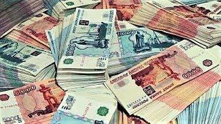 Работодателей Югры заставили вернуть 120 миллионов рублей