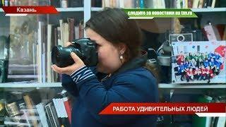 В Казани стало больше работодателей, которые предлагают вакансии инвалидам  | ТНВ