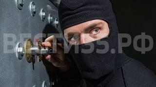 Банда «медвежатников» похитила сейф у вытегорских лесников