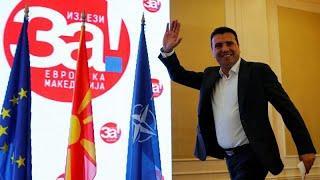 Кто разрубит македонский узел?