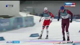 Пензенский студент поборется за еще одну медаль на Олимпиаде в Пхенчхане