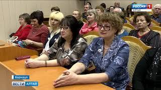 В Барнауле наградили учителей-новаторов