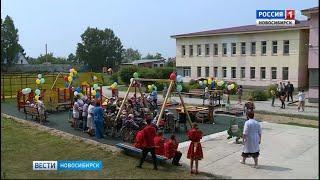 Игроки ХК «Сибирь» подарили детскую площадку маленьким колясочникам