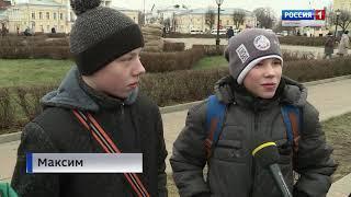 Сегодня в Костроме вспоминали жертв автоаварий
