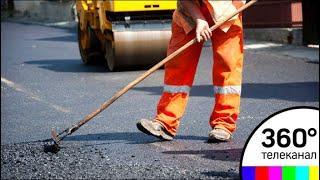 19 млрд рублей выделили на ремонт дорог в Подмосковье
