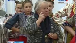 Ивановцы вспоминают Наталью Мизонову