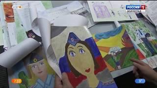 В Волгоградской области завершился этап конкурса детского рисунка «Мои родители работают в полиции»